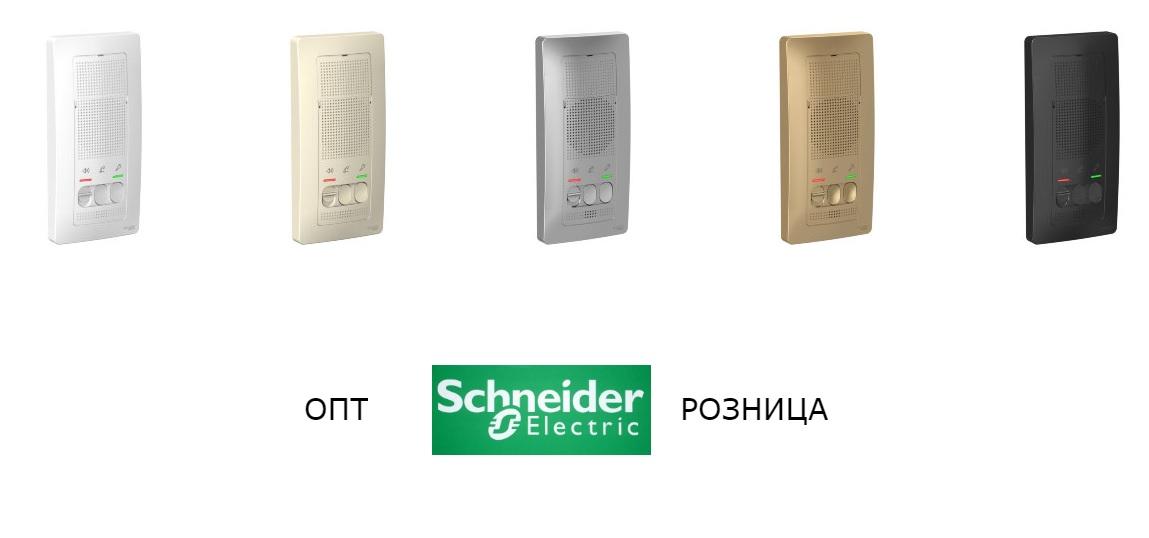 Домофонные системы Schneider Electric